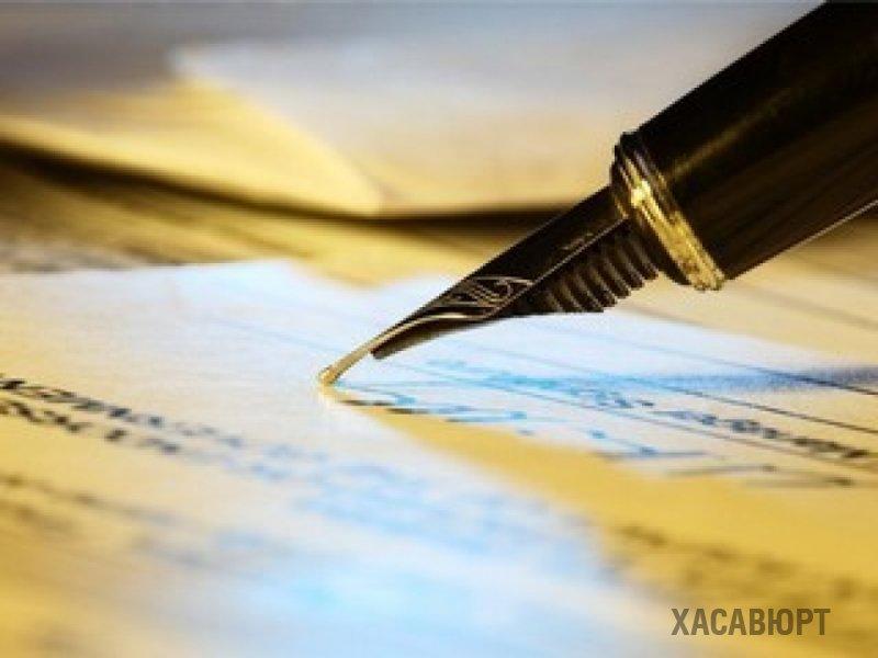Об обязательной регистрации животноводческих хозяйств, всех форм собственности в ФГИС «Меркурий»