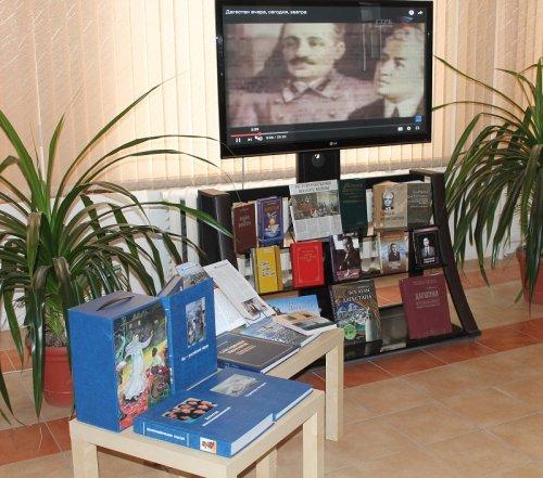 Новая выставка краеведческой литературы развернута в библиотеке Хасавюрта