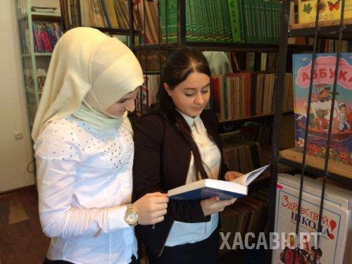 В Хасавюрте рядом мероприятий отметили день студента