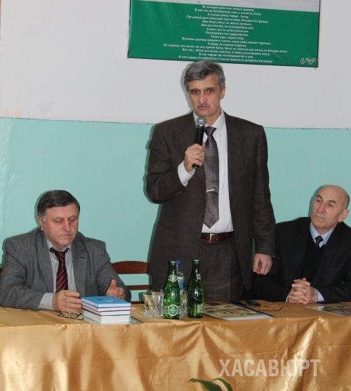 Год Фазу Алиевой открылся в Хасавюрте литературным марафоном