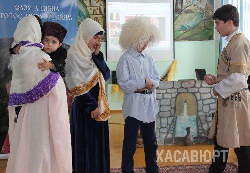 В посвященном Фазу Алиевой литературном марафоне звучали стихи поэтессы о Родине