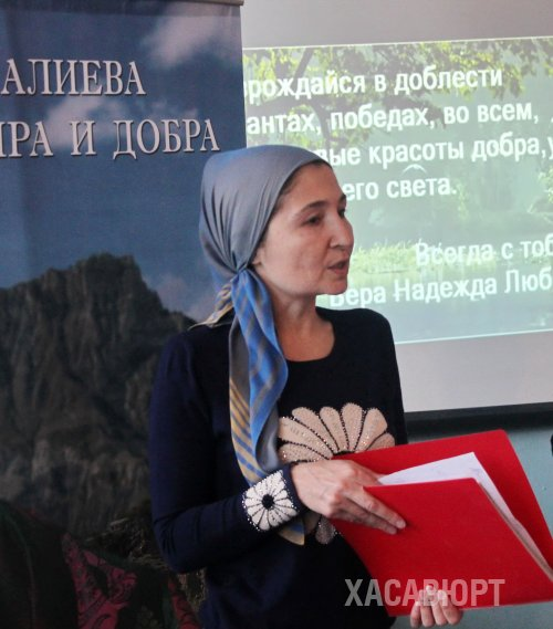 Хасавюртовские школьники инсценируют стихи Фазу Алиевой