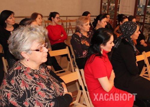 В библиотеке Хасавюрта отпраздновали юбилей Л.Г.Еськовой