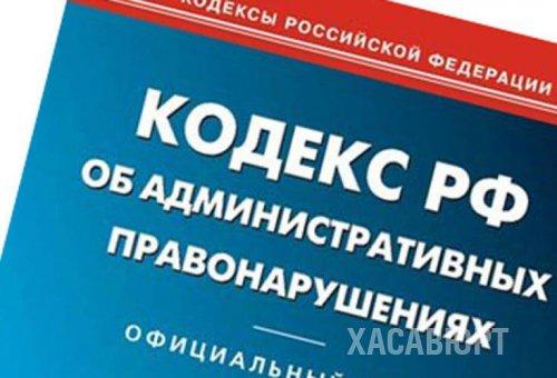 Отчет о проделанной работе Административной комиссией за 2016 г.