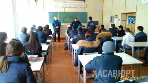 В гимназии им. М. Горького спасатели провели противопожарный инструктаж