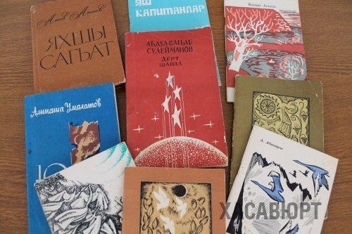 В фонд библиотеки Хасавюрта поступили подаренные горожанами книги