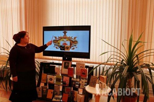 Библиотекари Хасавюрта знакомят молодых горожан с частной жизнью А.С.Пушкина