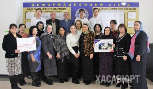 Хасавюртовские студенты примут участие во втором региональном чемпионате