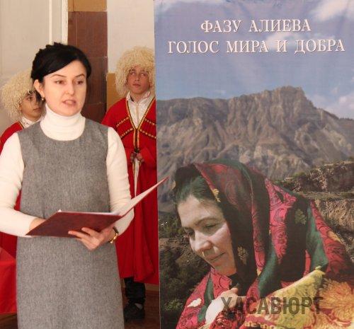 Стихи Фазу Алиевой воспитывают высокий патриотизм будущих защитников Отечества
