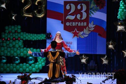 В Хасавюрте праздничным концертом отметили День Защитника Отечества