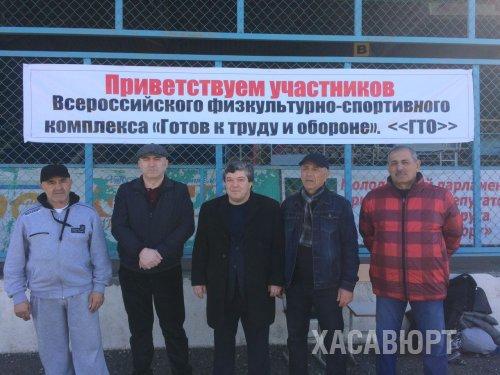 Хасавюртовские юноши показали высокие результаты ГТО