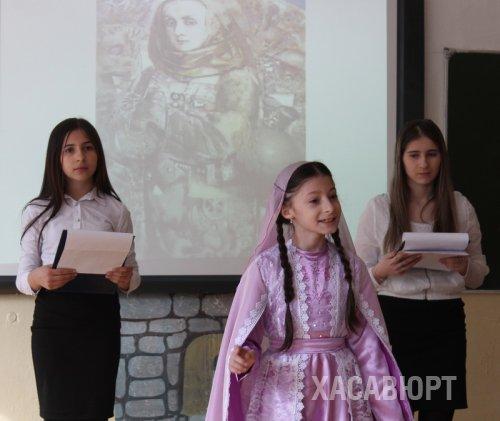 Школьники Хасавюрта разговаривают друг с другом стихами Фазу Алиевой