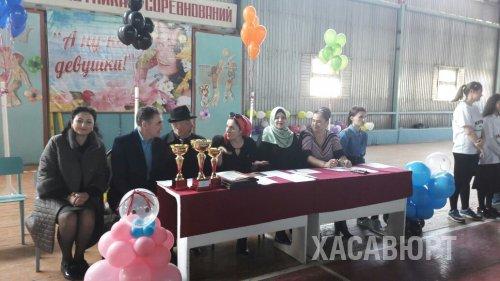 В Хасавюрте состоялся конкурс «А ну-ка, девушки!»