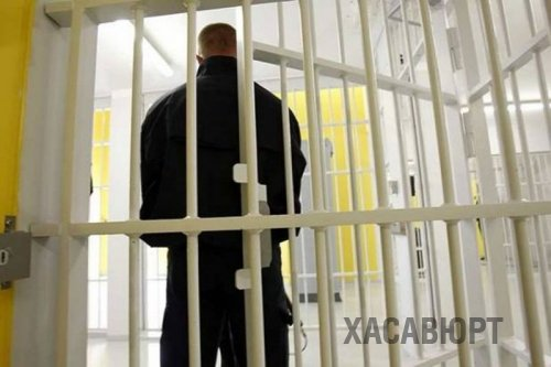 Порядок и условия освобождения от уголовной ответственности лиц, добровольно прекративших участие в незаконном вооруженном формировании