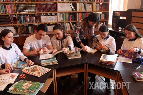 Старшеклассники хасавюртовской гимназии провели в городской библиотеке акцию