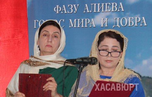 Гимном всем матерям стал школьный литературный вечер памяти Фазу Алиевой