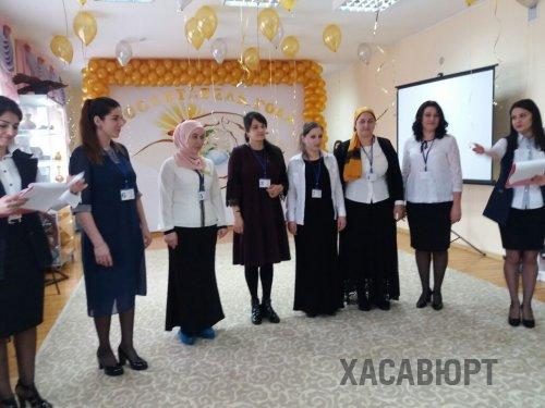 В Хасавюрте стартовал муниципальный этап конкурса «Воспитатель года-2017»