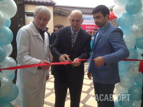 Для жителей отдалённого микрорайона Хасавюрта отрылось новое лечебное учреждение