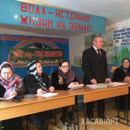Итоги экологического конкурса подвели в Хасавюрте