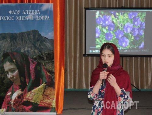 На литературном вечере памяти Фазу Алиевой встретились воспетые ею времена года