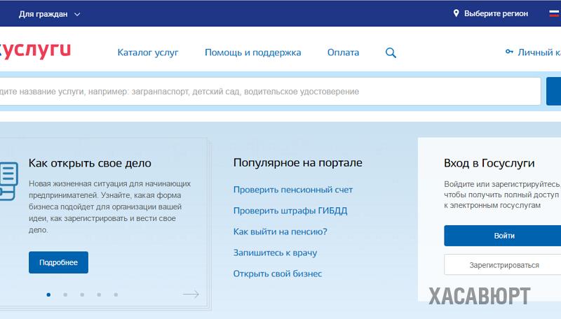 Телефон доверия» УМВД России по Курганской области входит в.