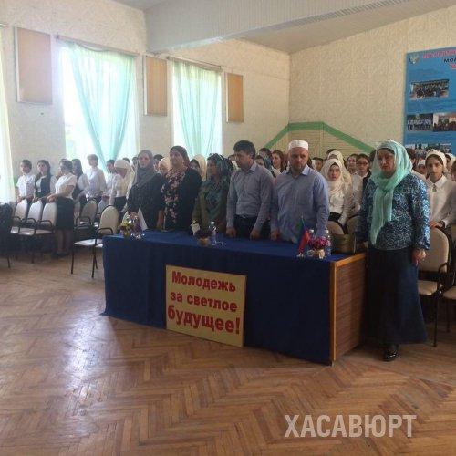 Студентов Хасавюрта ознакомили с историей праздника Дня единства народов Дагестана