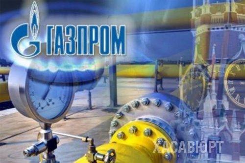 Уважаемые потребители сетевого газа республики Дагестан!