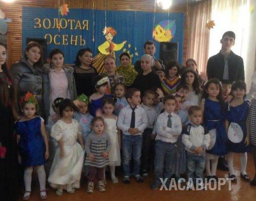 В Хасавюрте отметили день ребенка
