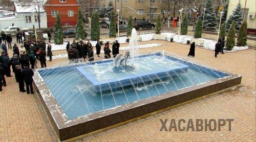 В Хасавюрте торжественно открыли мини-парк с фонтаном