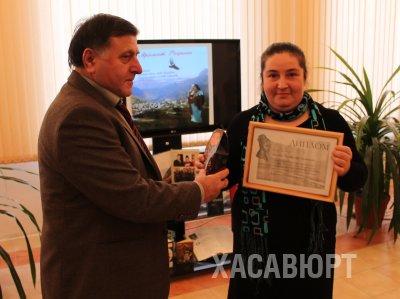 Год Фазу Алиевой в Хасавюрте