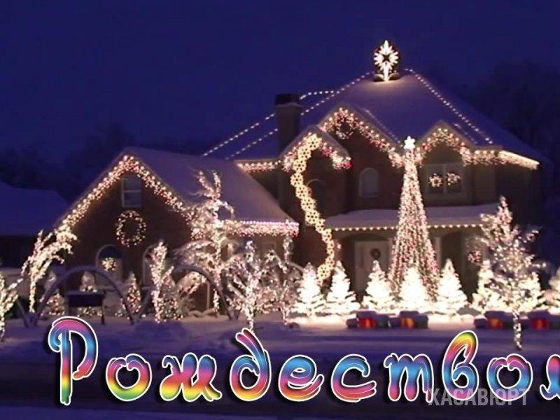 Глава города Хасавюрт Зайнудин Окмазов поздравил православных горожан с Рождеством