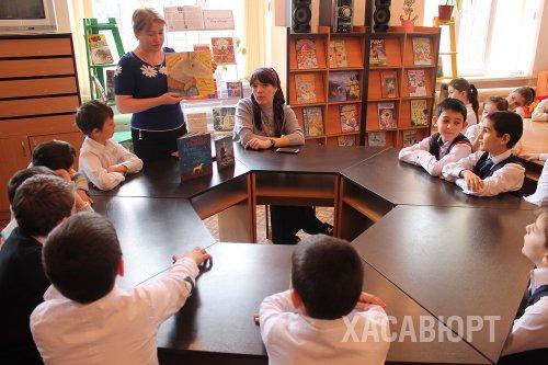 В библиотеке Хасавюрта дан старт Десятилетию детства в Российской Федерации