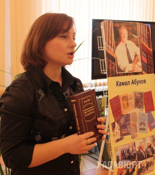 В библиотеке Хасавюрта в Международный день родного языка отметили юбилей писателя К. Абукова