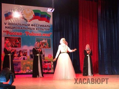В Хасавюрте прошел пятый зональный этап национальной культуры «Россия-Родина моя»