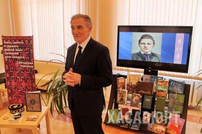 В библиотеке Хасавюрта прошел День татарской литературы