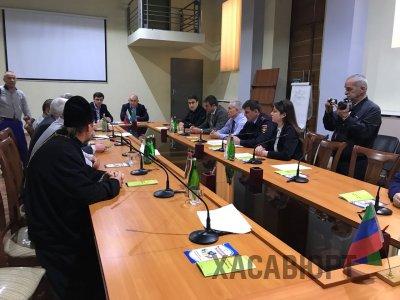 В Хасавюрте прошел круглый стол в рамках противодействия идеологии терроризма и экстремизма