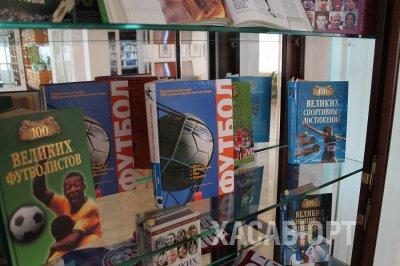 В библиотеке Хасавюрта работает книжная выставка, посвященная футболу