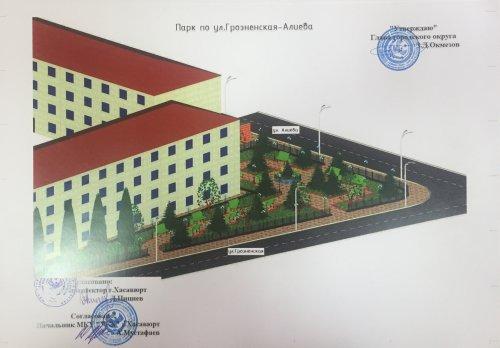 В Хасавюрте начаты работы по возведению бульваров и парков