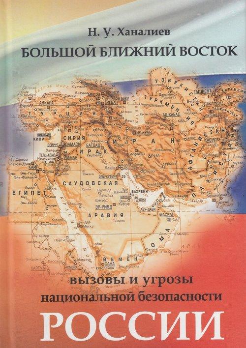 Ценным научным пособием пополнился фонд библиотеки Хасавюрта