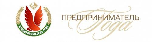 О проведении конкурса среди субъектов малого и среднего предпринимательства Республики Дагестан «100 лучших предпринимателей 2018»