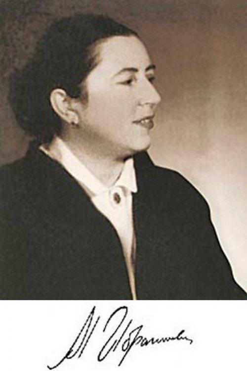 Библиотекари Хасавюрта к юбилею Мариам Ибрагимовой создали виртуальный архив известной писательницы