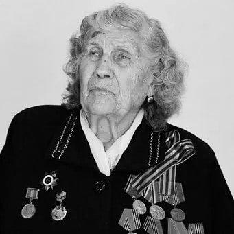 Скончалась ветеран Великой Отечественной войны Киушина Земфира Клементьевна