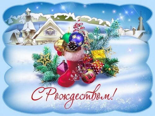 Поздравления Главы города Хасавюрт Зайнудина Окмазова с Рождеством