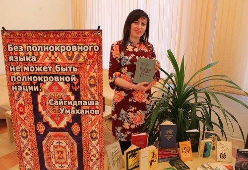 Декада языков коренных народов Дагестана завершается в библиотеке Хасавюрта
