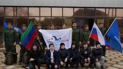 Поисковой отряд «Кавказ» из Хасавюрта отправился в экспедицию по Северной Осетии