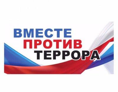 В Дагестане объявлен конкурс на лучший антитеррористический контент