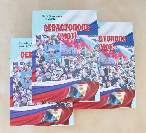 Новая книга в библиотеке Хасавюрта