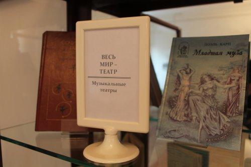 В библиотеке Хасавюрта продолжается выставка «Весь мир – театр»