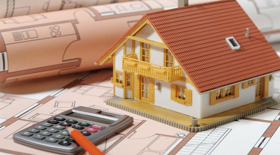 кадастровая стоимость недвижимости 2020