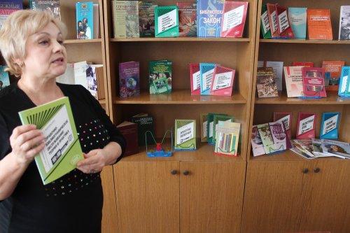 В библиотеке Хасавюрта стартовала программа профессиональной переподготовки специалистов в области библиотечно-информационного обслуживания